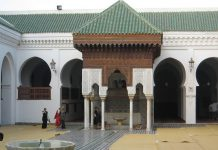 Two Muslim women, Fatima and Miriam al-Firhi, created the world's first university, Al-Qarawiyyin in Fez, Morocco, in 859 AD.