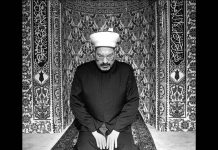 N.J. imam to be guest at Obama's State of the Union speech