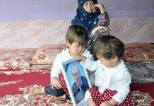 Afghanistan: Surge in civilian, children death tolls