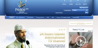 Bangladesh bans Zakir Naik's Peace TV, tracks students after attacks