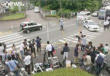 Japan's Mass Killings Didn't Make U.S. Headline News