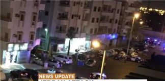 Suicide bomber 'dies in US consulate blast' in Jeddah