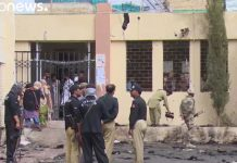 Death toll rises to 70 in bomb attack on hospital in Pakistan