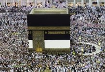 Hajj 2016: Millions of Muslims start arriving in Mecca