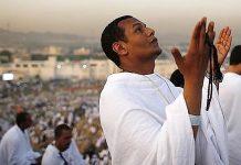 Hajj 2016: Pilgrims gather at Mount Arafat for key rite