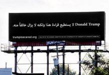 Arabic billboard pokes fun at Donald Trump
