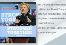 Poll: Will Hillary Clinton emails affect how you vote?