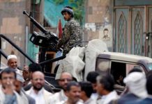Yemen's Houthis accused of firing missile at Mecca