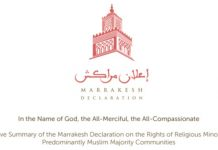 Executive Summary of the Marrakesh Declaration on the Rights of Religious Minorities in Predominantly Muslim Majority Communities