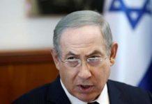 Netanyahu calls for restraint after Donald Trump win