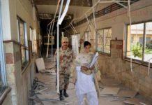 Pakistan Opposition Politicians Slam Hard-line Cleric's Provincial Win