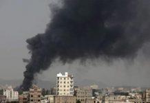 US Halts Sale of Some Arms to Saudi Arabia