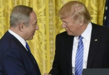 Netanyahu said to backtrack on pledge for new Amona settlement
