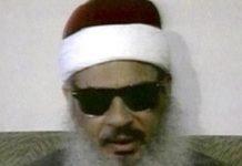 WTC bombing 'plotter' Omar Abdel Rahman dies in US jail
