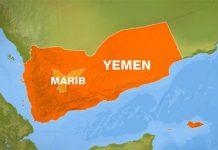 US drone strike kills five suspected al-Qaeda fighters