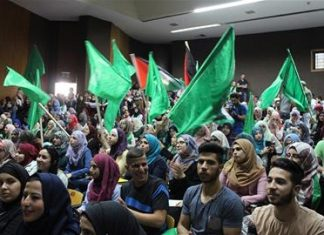 Palestinian factions compete in Birzeit elections