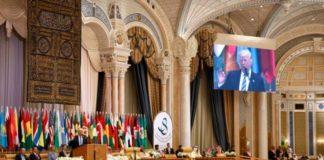 Transcript of President Trump's Speech in Riyadh