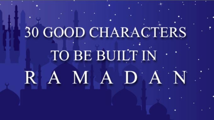 30 good characters to be built in Ramadan