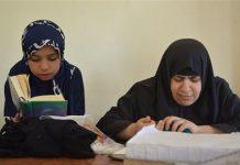 Gaza under siege: Seeking solace in religion