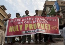 Pakistan Death penalty for blasphemy on Facebook
