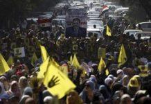 The Muslim Brotherhood Explained