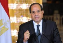 Rights groups blast Egypt's human rights record