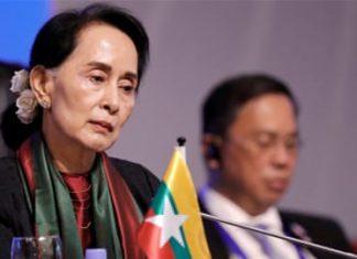 Aung San Suu Kyi honours revoked amid Rohingya backlash