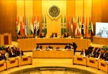 Arab ministers demand Trump rescind Jerusalem decision