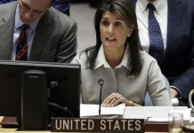 Haley: US 'Will Take Note of Each and Every Vote' on Jerusalem