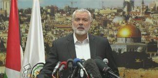 Hamas: US decision on Jerusalem is a war declaration