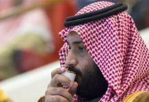 Blood-rusted Sword: Elite force of Saudi crown prince