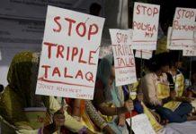 Muslim women will not misuse the 'triple talaq' law