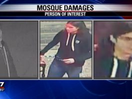 Police search for person of interest in recent attacks at Austin mosque