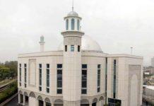 British man admits planning terrorist attack on mosque, prosecutors accept plea of lesser charge