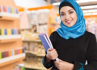 American Muslims: Better Educated than Most Americans
