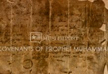Covenant of Prophet Muhammad