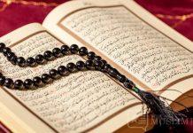 Duke sets aside space for interfaith prayer