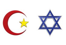 How to build bridges between Jews and Muslims: Marmur