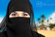"TRUMP: ""Islam treats women horribly."""