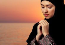 Struggles of Single Muslim Woman