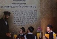 Orthodox Judaism's scandalous cover-up