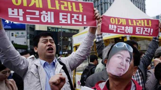 Mass protests against South Korean President Park