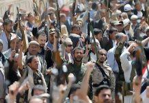 Sanaa attack: Yemenis demand probe into air strikes