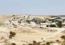 Bulldozers to raze Palestinian village in Israel