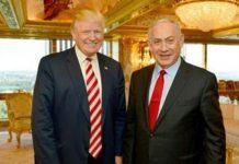 Trump and Israel