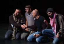 'Jihad' – a play which follows the odyssey of three young Muslims who go to Syria