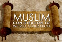Muslim Contribution to World Civilization