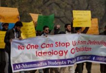 US Counterterrorism Authorities Target Student Wing of Pakistani Militant Group