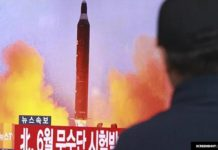 North Korea fires ballistic missile, in test for Trump