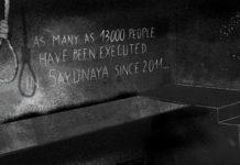 Syria hanged 13,000 in Saydnaya prison: Amnesty